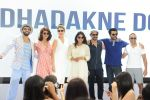 Anil Kapoor, Ranveer Singh, Priyanka Chopra, Anushka Sharma, Rahul Bose, Farhan Akhtar, Shefali Shah at Dil Dhadakne Do music launch in Mumbai on 3rd May 2015 (225)_55461660b48cb.JPG