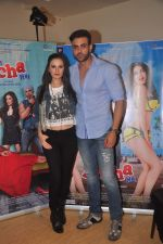 Evelyn Sharma and Navdeep Chabbra at Kuch Locha Hain promotions in andheri, Mumbai on 2nd May 2015 (6)_55460579cdda3.JPG
