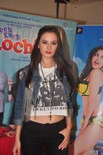 Evelyn sharma at Kuch Locha Hain promotions in andheri, Mumbai on 2nd May 2015