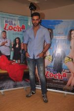 Navdeep Chabbra at Kuch Locha Hain promotions in andheri, Mumbai on 2nd May 2015 (11)_5546057ad5abf.JPG