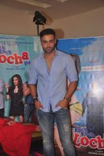 Navdeep Chabbra at Kuch Locha Hain promotions in andheri, Mumbai on 2nd May 2015 (13)_5546057cc93ea.JPG