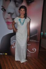 Tejaswini Pandit at Tu Hi Re film promotions in Andheri, Mumbai on 2nd May 2015 (44)_554604b4aa32a.JPG