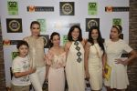 Amrita Arora, Aamy Billimoria, Aditi Govitrikar, Vahbiz Meh, Alesia Raut and son Mark at the launch of Shine Young 2015 at Phoenix Marketcity Kurla