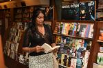 Anu Aggarwal snapped at a bookstore on 4th May 2015 (6)_55488a2546e3f.JPG