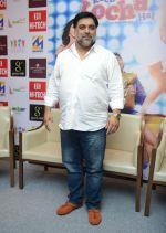Ram Kapoor in Delhi for film promotions of Kuch Kuch Locha Hai on 4th May 2015 (13)_55488c57e5bc8.JPG