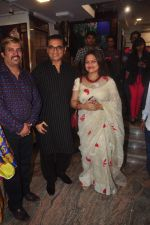 Abhijeet Bhattacharya inaugurates art gallery in Mumbai on 5th May 2015 (13)_5549f8e62b23a.JPG