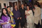 Abhijeet Bhattacharya inaugurates art gallery in Mumbai on 5th May 2015 (14)_5549f8e707ea1.JPG
