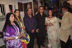 Abhijeet Bhattacharya inaugurates art gallery in Mumbai on 5th May 2015 (15)_5549f8e7ab039.JPG