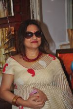 Ananya Banerjee inaugurates art gallery in Mumbai on 5th May 2015 (15)_5549f8fc320b1.JPG
