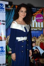 Kangana Ranaut promotes Tanu Weds Manu 2 on the sets of DID Super Moms on 5th May 2015