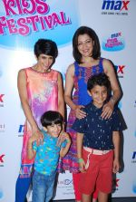 Mandira Bedi, Aditi Gowitrikar at Max kids fashion show in Mumbai on 5th May 2015