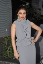 Soha Ali Khan snapped in Mumbai on 5th May 2015