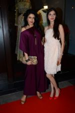 Bhagyashree at the launch of Amy Billimoria and Pankti Shah_s store launch in Juhu, Mumbai on 7th May 2015 (40)_554cb2912e724.JPG