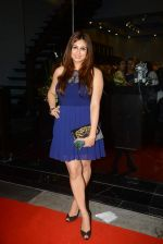 Vahbbiz Dorabjee at the launch of Amy Billimoria and Pankti Shah