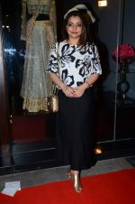 Vaibhavi Merchant at the launch of Amy Billimoria and Pankti Shah