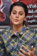 Taapsee Pannu at Press Meet on 9th May 2015
