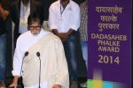 Amitabh Bachchan at Shashi Kapoor felicitation at Prithvi theatre in Mumbai on 10th May 2015