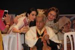 Karisma Kapoor at Shashi Kapoor felicitation at Prithvi theatre in Mumbai on 10th May 2015