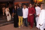 Makrand Deshpande at Shashi Kapoor felicitation at Prithvi theatre in Mumbai on 10th May 2015