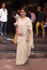 Shaina NC at Shashi Kapoor felicitation at Prithvi theatre in Mumbai on 10th May 2015