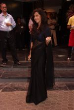 at Shashi Kapoor felicitation at Prithvi theatre in Mumbai on 10th May 2015