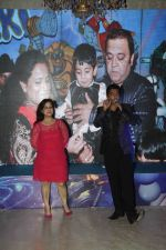 Navin Prabhakar at Producer Kishor & Pooja Dingra_s son Aakash Dingra_s 7th Birthday Party in Mumbai on 11th may 2015 (5)_555194ed65052.JPG