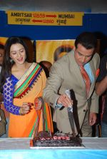Ronit Roy, Pallavi Kulkarni at Itna Karo Na Mujhe Pyaar 100 Episodes in Filmcity on 12th May 2015 (10)_555323969cc89.JPG
