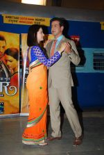 Ronit Roy, Pallavi Kulkarni at Itna Karo Na Mujhe Pyaar 100 Episodes in Filmcity on 12th May 2015 (17)_5553239996722.JPG