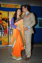 Ronit Roy, Pallavi Kulkarni at Itna Karo Na Mujhe Pyaar 100 Episodes in Filmcity on 12th May 2015 (21)_5553239b85b36.JPG