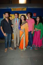 Ronit Roy, Pallavi Kulkarni at Itna Karo Na Mujhe Pyaar 100 Episodes in Filmcity on 12th May 2015 (25)_5553239d8df7c.JPG