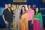 Ronit Roy, Pallavi Kulkarni at Itna Karo Na Mujhe Pyaar 100 Episodes in Filmcity on 12th May 2015 (27)_5553239ea8ce0.JPG