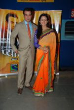 Ronit Roy, Pallavi Kulkarni at Itna Karo Na Mujhe Pyaar 100 Episodes in Filmcity on 12th May 2015 (29)_5553239f89dcc.JPG