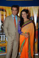 Ronit Roy, Pallavi Kulkarni at Itna Karo Na Mujhe Pyaar 100 Episodes in Filmcity on 12th May 2015 (32)_555323abebbb3.JPG