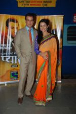 Ronit Roy, Pallavi Kulkarni at Itna Karo Na Mujhe Pyaar 100 Episodes in Filmcity on 12th May 2015 (34)_555323a086292.JPG