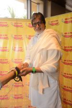 Amitabh Bachchan talking about the success of Piku with RJ Jeeturaaj and listeners of Radio Mirchi in J W Marriott on 13th May 2015