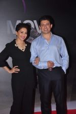 Madhuri Dixit at Dance with Madhuri in The Club on 13th May 2015 (69)_555436bc4e6fe.JPG