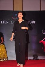 Madhuri Dixit at Dance with Madhuri in The Club on 13th May 2015 (8)_555436adea7ab.JPG