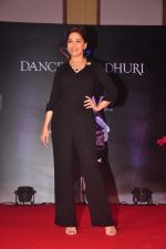 Madhuri Dixit at Dance with Madhuri in The Club on 13th May 2015 (9)_555436aeb5989.JPG