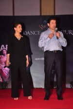 Madhuri Dixit, Shriram Nene at Dance with Madhuri in The Club on 13th May 2015 (36)_5554367c2d9d2.JPG