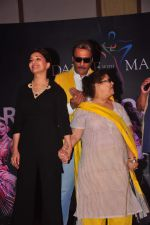 Madhuri Dixit, Saroj Khan, Jackie Shroff at Dance with Madhuri in The Club on 13th May 2015