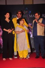 Madhuri Dixit, Saroj Khan,Jackie Shroff, Subhash Ghai at Dance with Madhuri in The Club on 13th May 2015