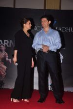 Madhuri Dixit, Shriram Nene at Dance with Madhuri in The Club on 13th May 2015 (38)_5554367d16217.JPG