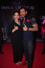 Madhuri Dixit, Terence Lewis at Dance with Madhuri in The Club on 13th May 2015