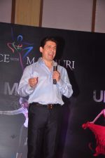 Shriram Nene at Dance with Madhuri in The Club on 13th May 2015