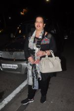 Brinda Rai leave for Cannes Film Festival on 14th May 2015  (7)_5555b74d50013.JPG