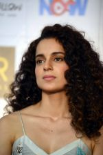 Kangana Ranaut promotes Tanu Weds Manu 2 in PVR on 14th May 2015