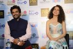 Kangana Ranaut, Madhavan promotes Tanu Weds Manu 2 in PVR on 14th May 2015
