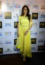 Krishika Lulla promotes Tanu Weds Manu 2 in PVR on 14th May 2015