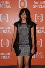Nisha Harale at Todi Mill Social Launch in Mumbai on 14th May 2015 (48)_5555b68db6160.JPG