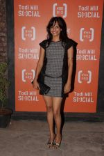 Nisha Harale at Todi Mill Social Launch in Mumbai on 14th May 2015